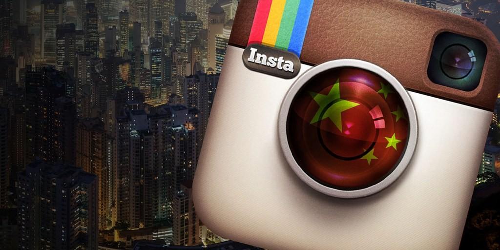 Unblock Instagram in China