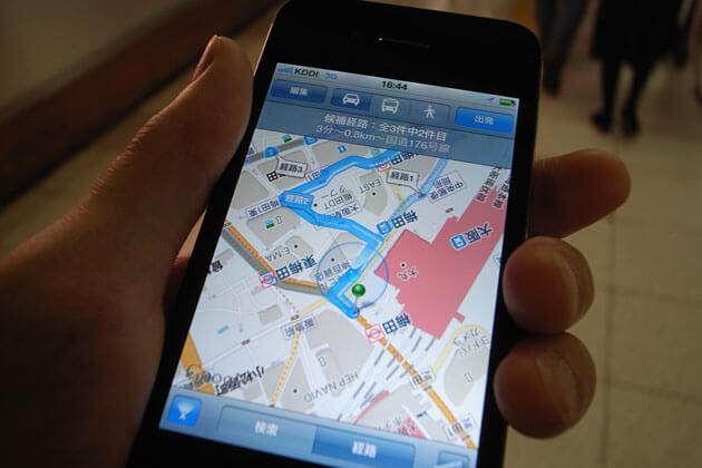 iphone maps 630